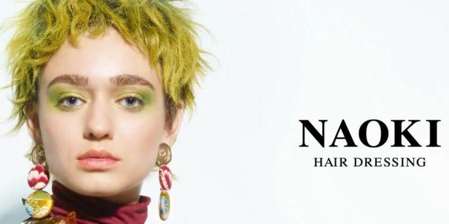 オーチャードの人気美容院『NAOKI Hair Dressing』